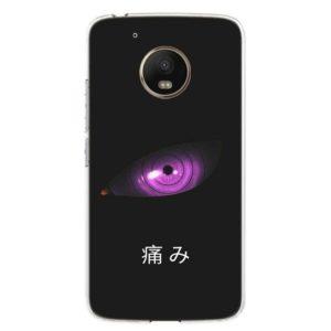 Naruto Motorola Case #9